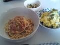 [朝ごはん]蕗の薹とトマトのパスタ・新じゃがと卵のサラダ・笹身の葉わさび和え