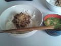 [朝ごはん]さっぱり牛丼・万ネギと油揚げの味噌汁