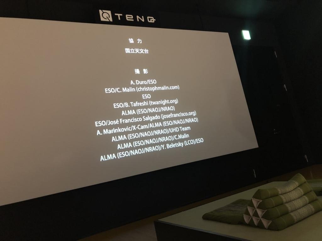 Q-TeNQ