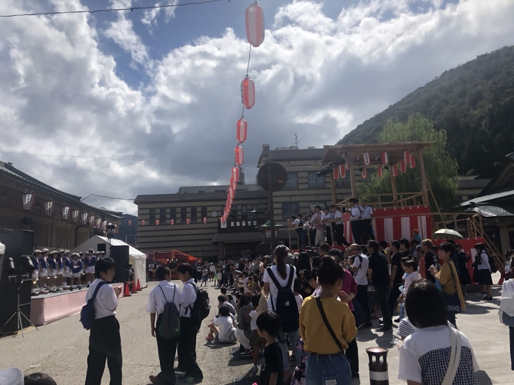山中温泉 こいこい祭り