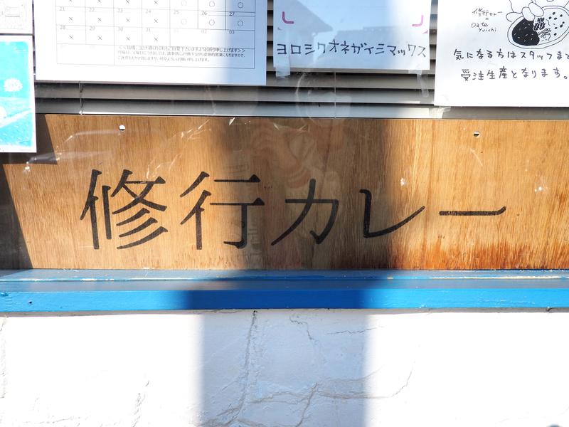 f:id:banpeiyu4:20210111221949j:plain