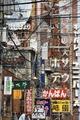 [味園][なんば][難波][大阪][千日前][misono][nanba][osaka][sennichimae][japan]