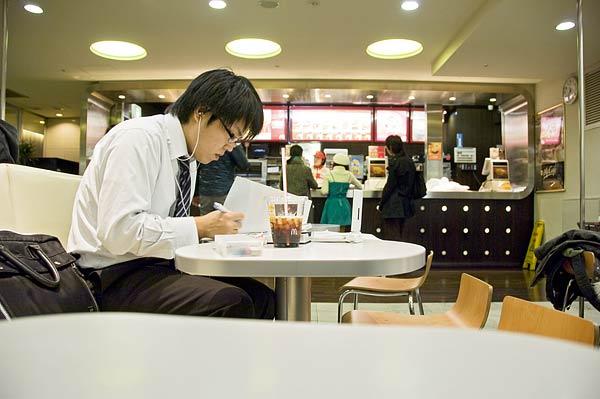 f:id:banriman:20081127005643j:image