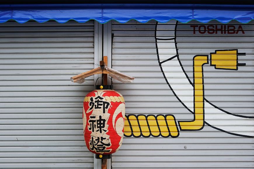f:id:banriman:20121010175224j:image