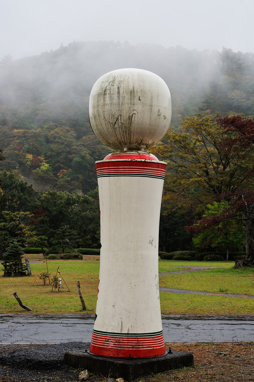 f:id:banriman:20121101142853j:image