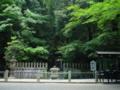 観心寺の楠木正成首塚