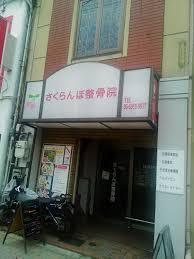f:id:bansei_shodo:20190215120349j:plain
