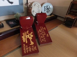 f:id:bansei_shodo:20190312165028j:plain