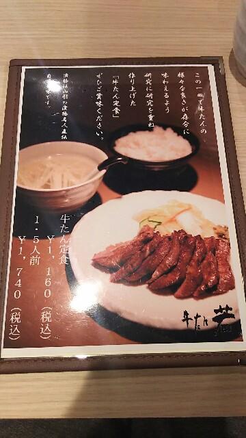 f:id:bansui_tecchan:20161106232819j:image