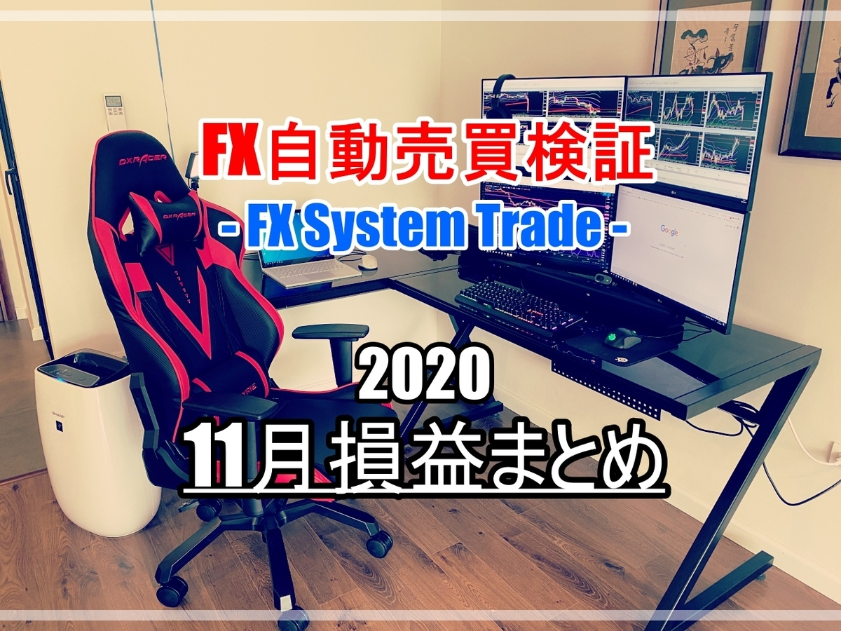 f:id:bantyu01:20201201110208j:plain