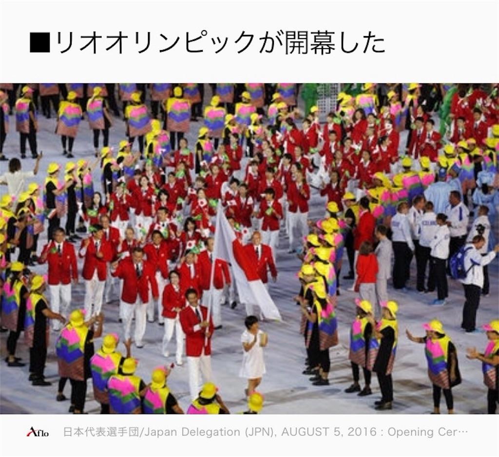 f:id:banyan-ballet:20160808080117j:image