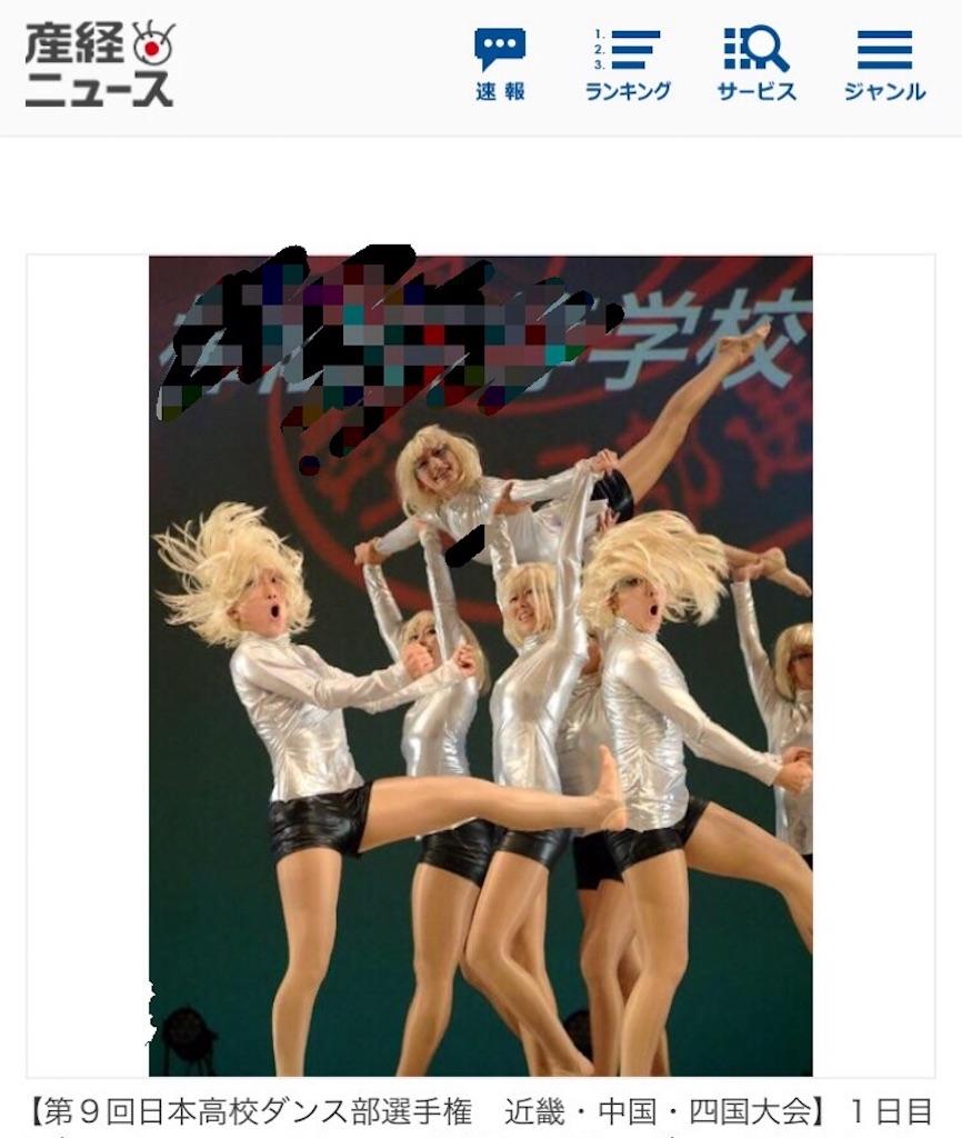 f:id:banyan-ballet:20160812090427j:image
