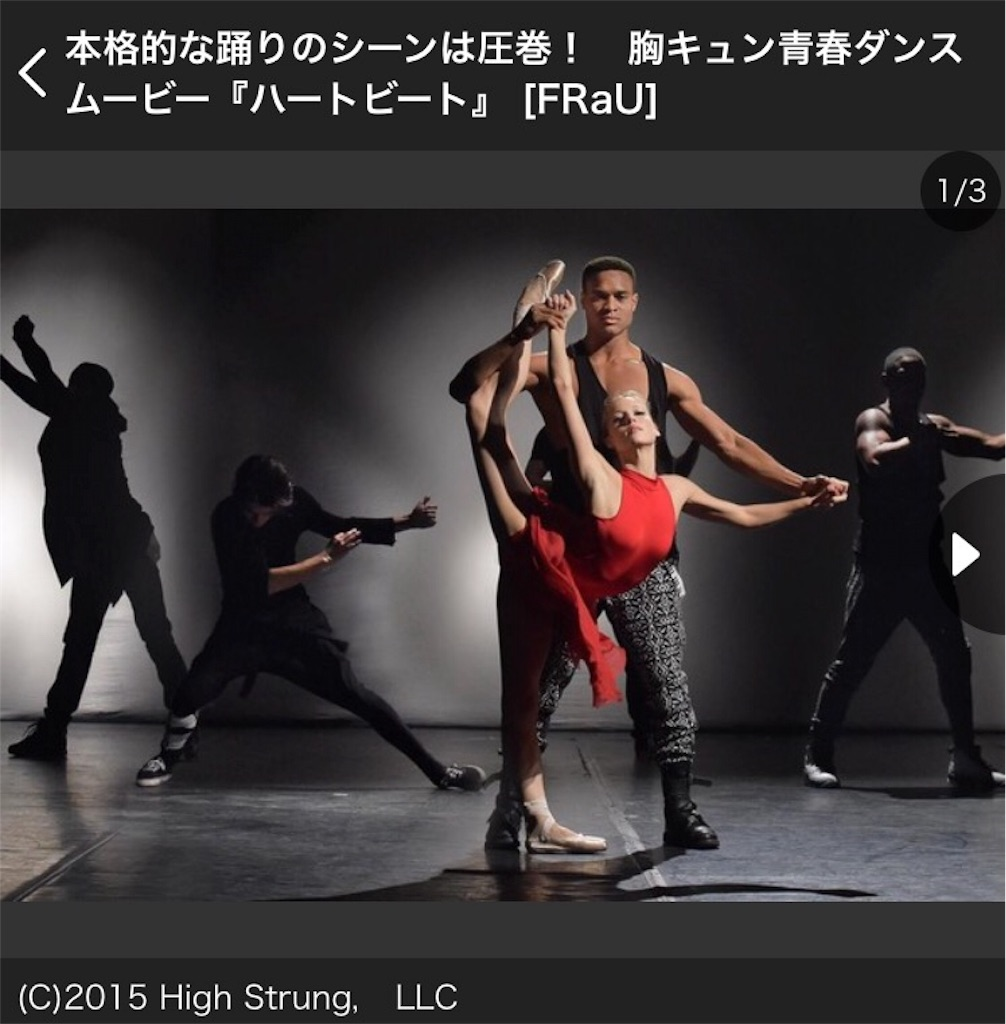 f:id:banyan-ballet:20160815230639j:image