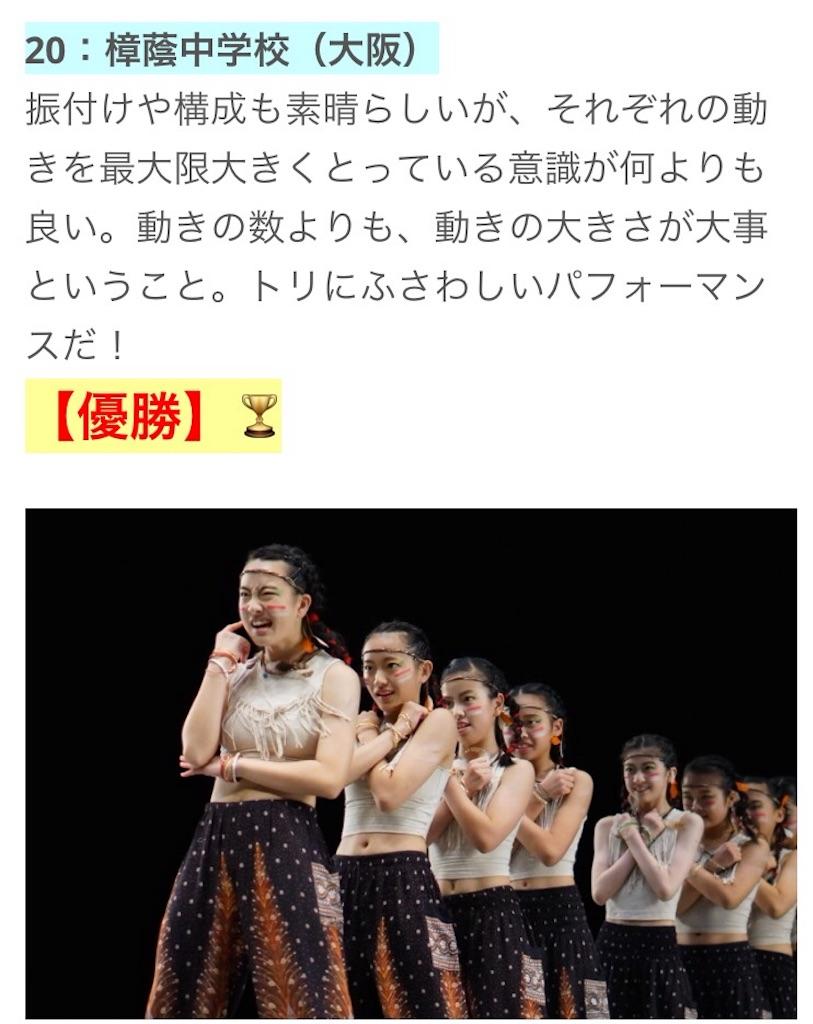f:id:banyan-ballet:20160828210905j:image