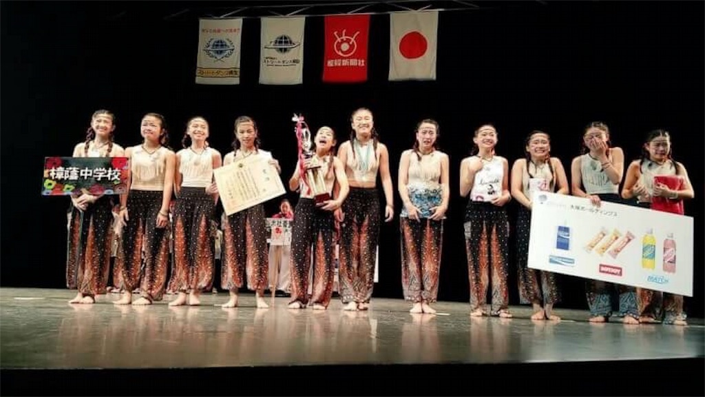 f:id:banyan-ballet:20160829064014j:image