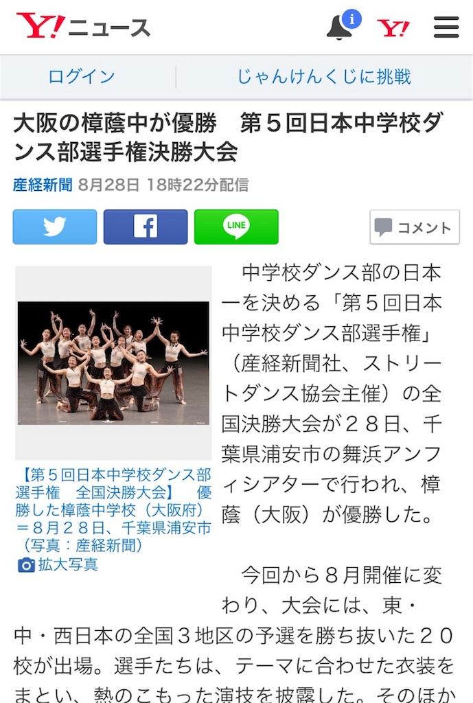 f:id:banyan-ballet:20160829090411j:image
