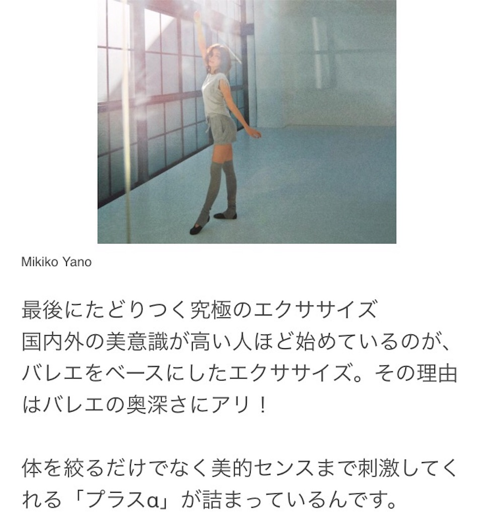 f:id:banyan-ballet:20160911152546j:image