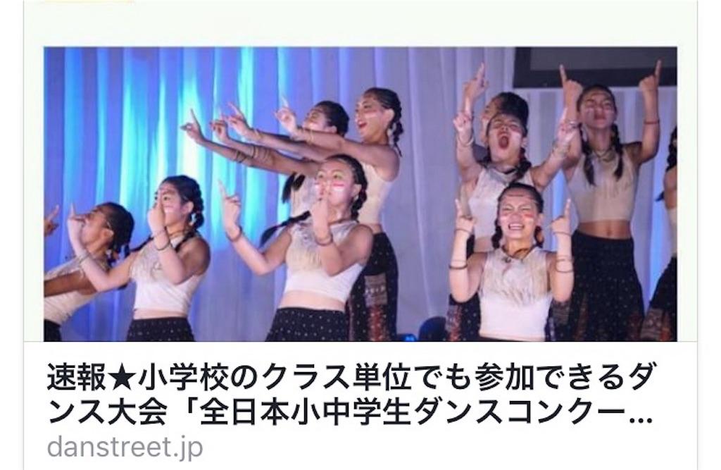 f:id:banyan-ballet:20160914230902j:image