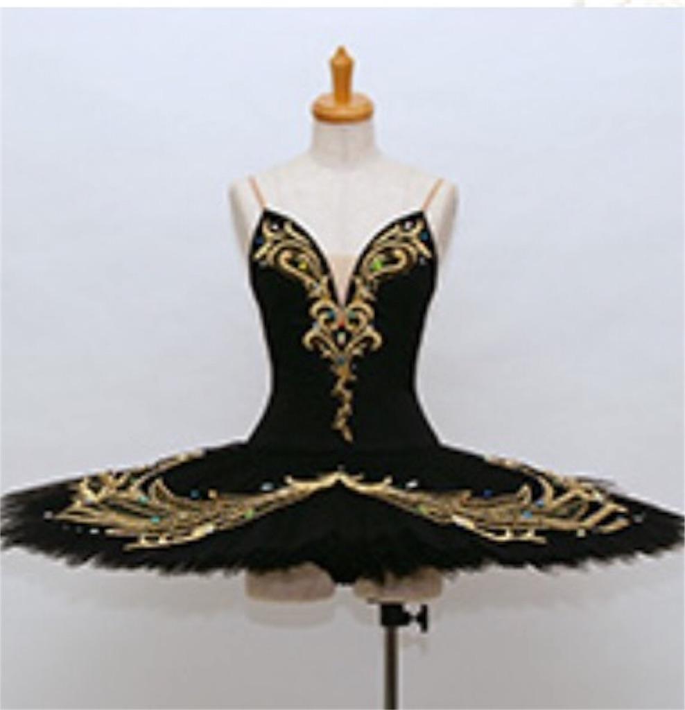 f:id:banyan-ballet:20160925040200j:image