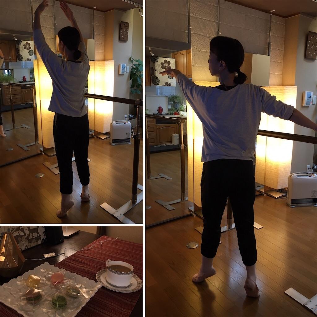 f:id:banyan-ballet:20170407232817j:image