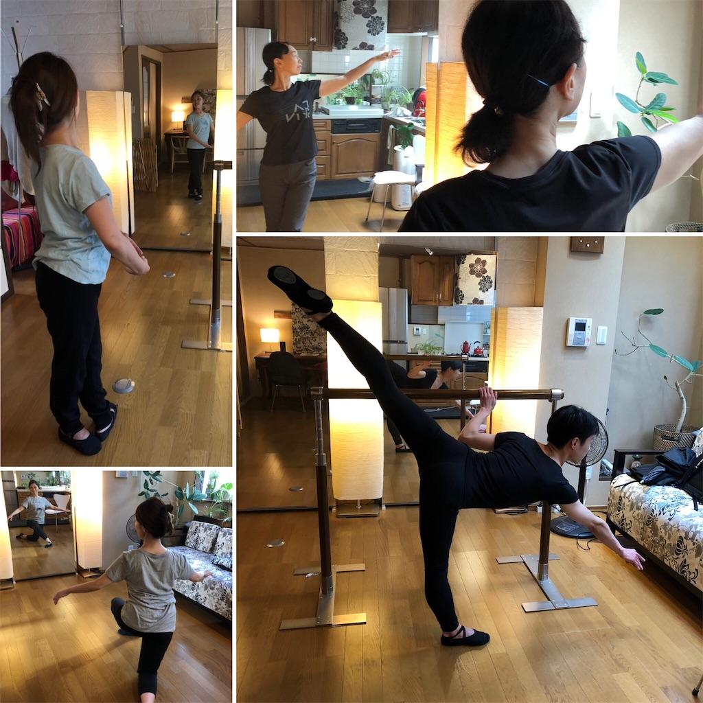 f:id:banyan-ballet:20181022214015j:image