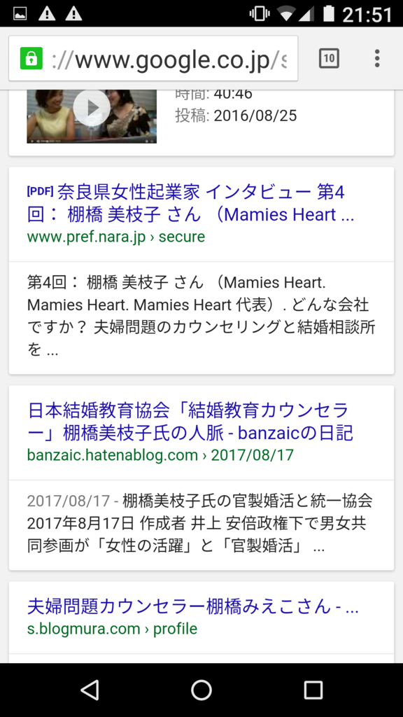 f:id:banzaic:20170829232842p:plain