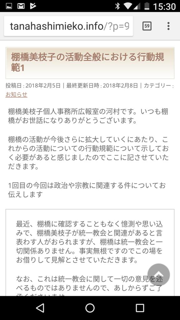 f:id:banzaic:20180217074742p:plain