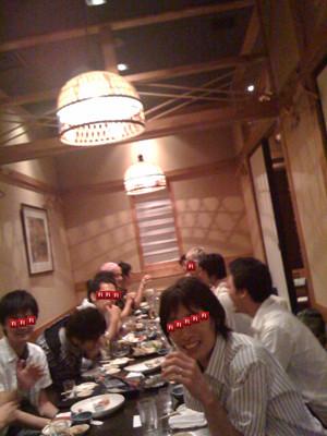 f:id:bao_bao:20080829121611j:image
