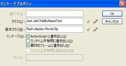 f:id:bao_bao:20080915232945j:image