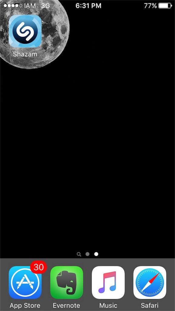 f:id:baobab-no-ki:20161124033305j:image