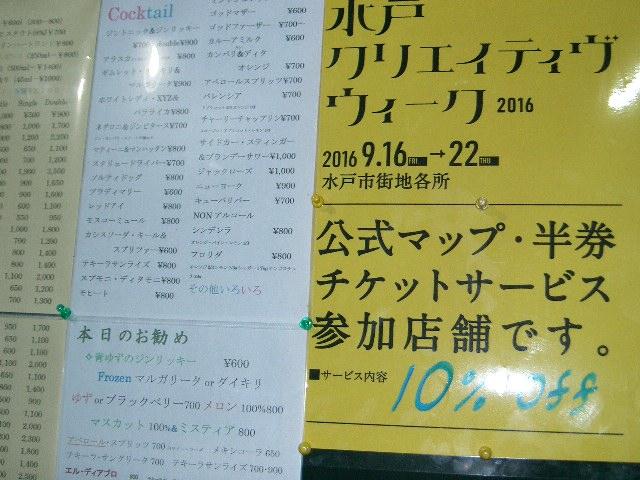 f:id:bar-oak:20030101015110j:plain