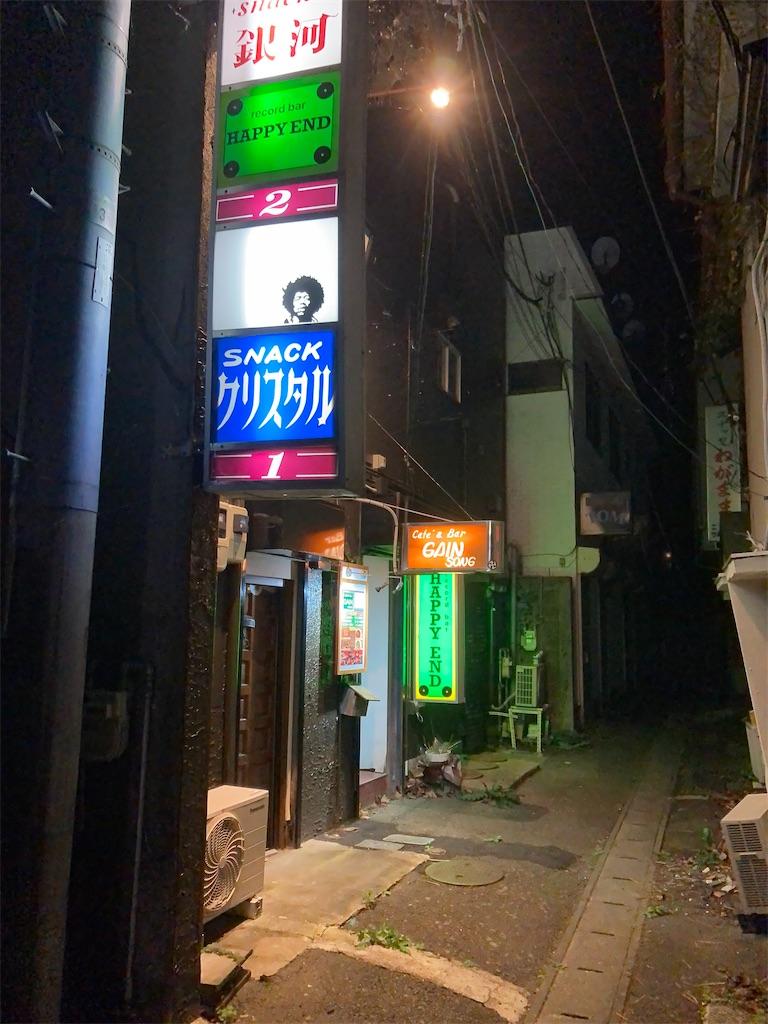 f:id:bar_yamagoya:20201104232109j:image