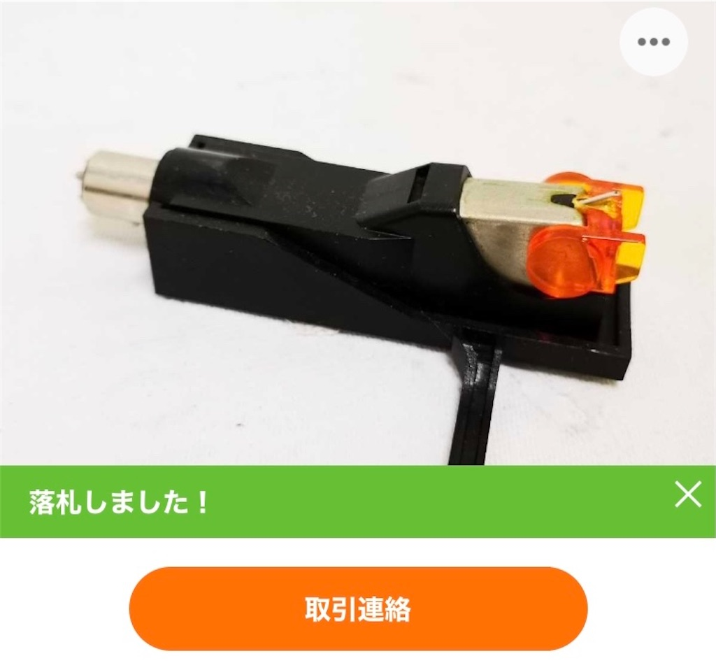 f:id:bar_yamagoya:20201110205103j:image