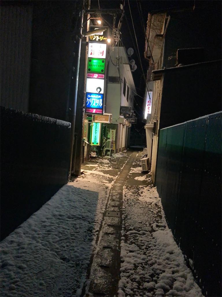 f:id:bar_yamagoya:20210114194943j:image