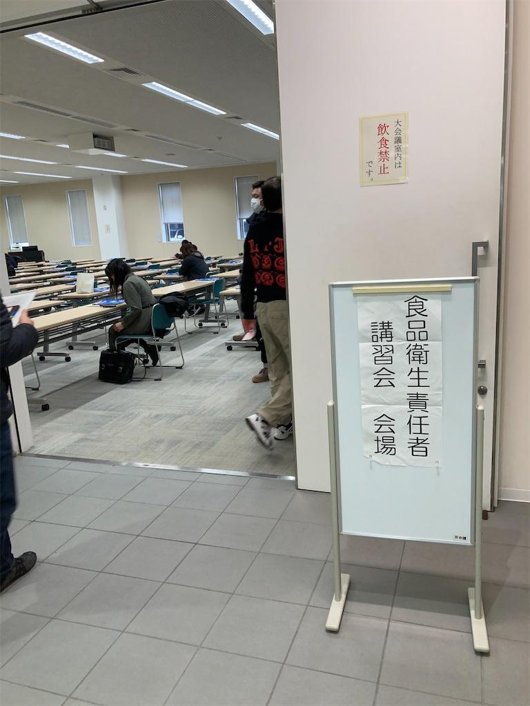 f:id:bar_yamagoya:20210219085927j:image