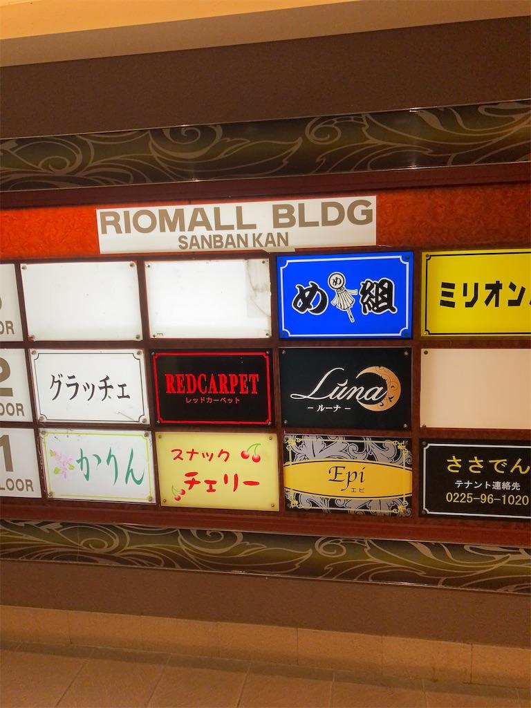 f:id:bar_yamagoya:20210301084026j:image
