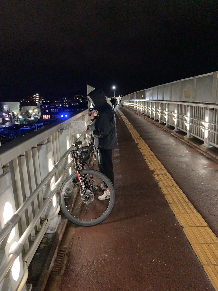 f:id:bar_yamagoya:20210322083720j:image