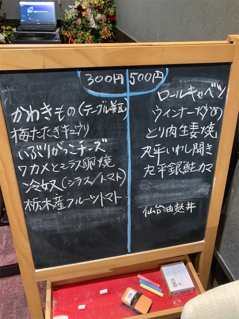 f:id:bar_yamagoya:20210510200829j:image