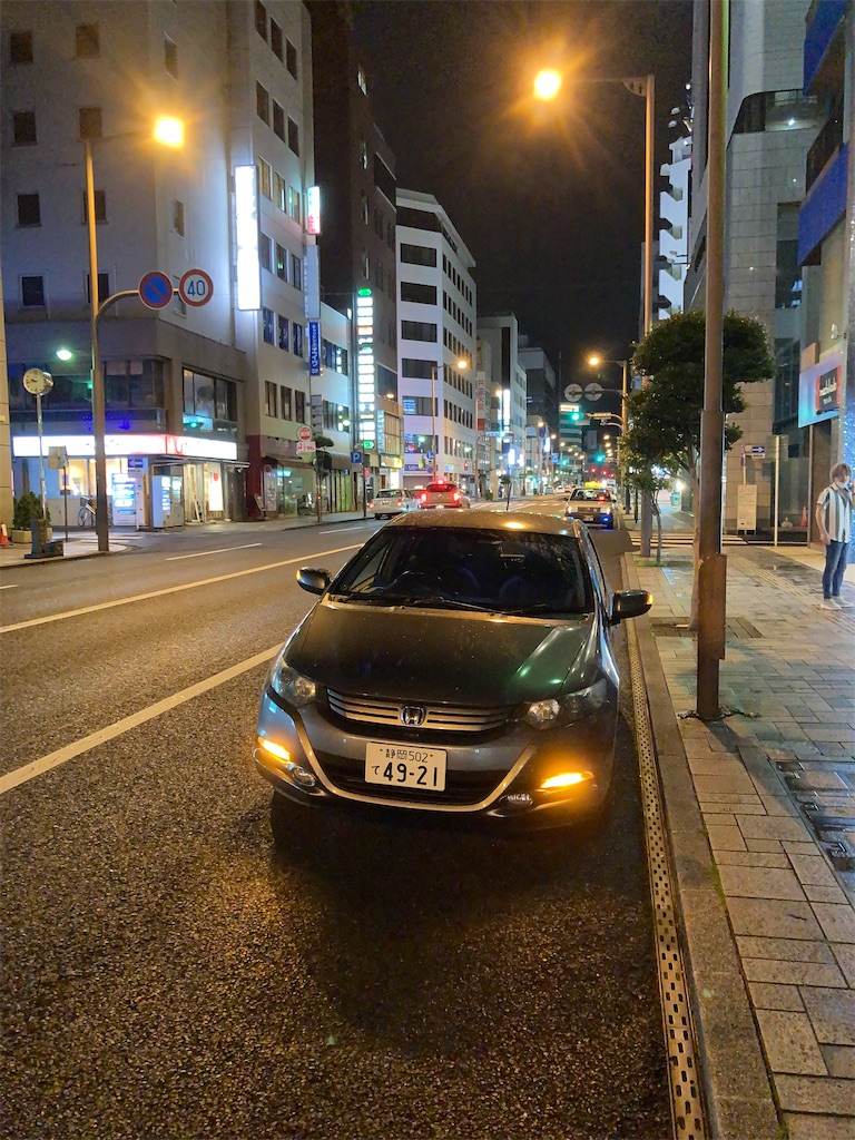 f:id:bar_yamagoya:20210521172945j:image