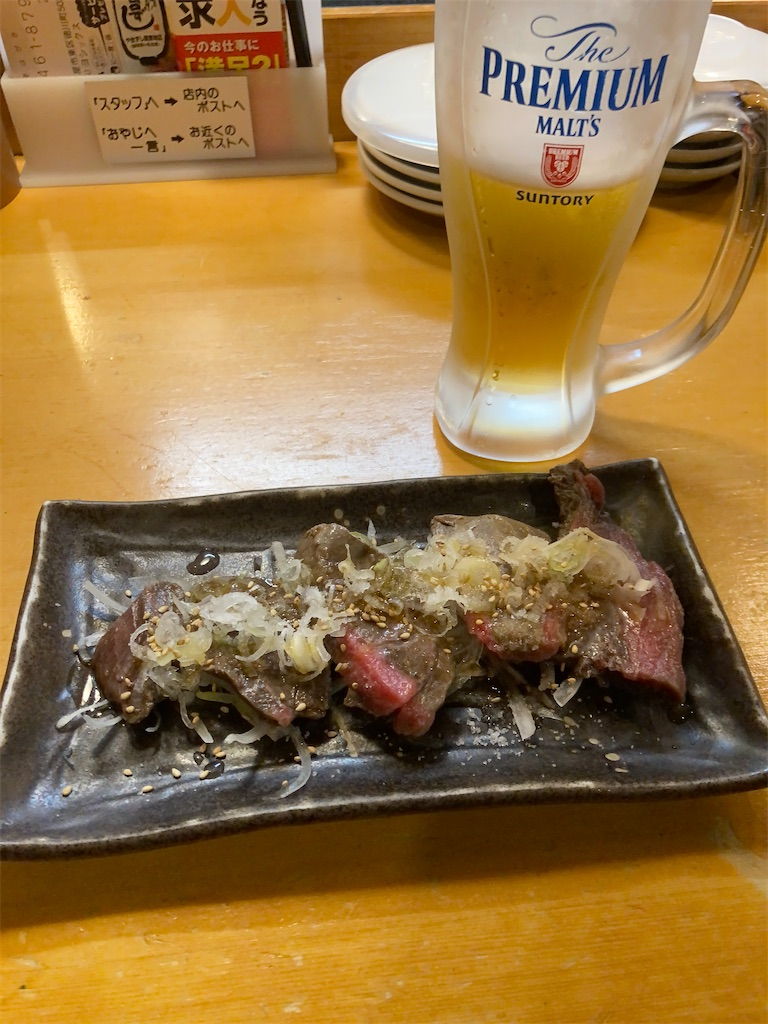 f:id:bar_yamagoya:20210521173019j:image