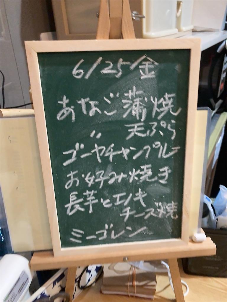 f:id:bar_yamagoya:20210701095250j:image