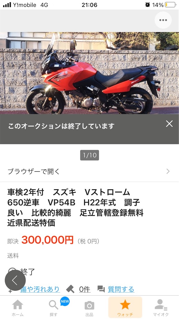 f:id:bar_yamagoya:20210702102613j:image