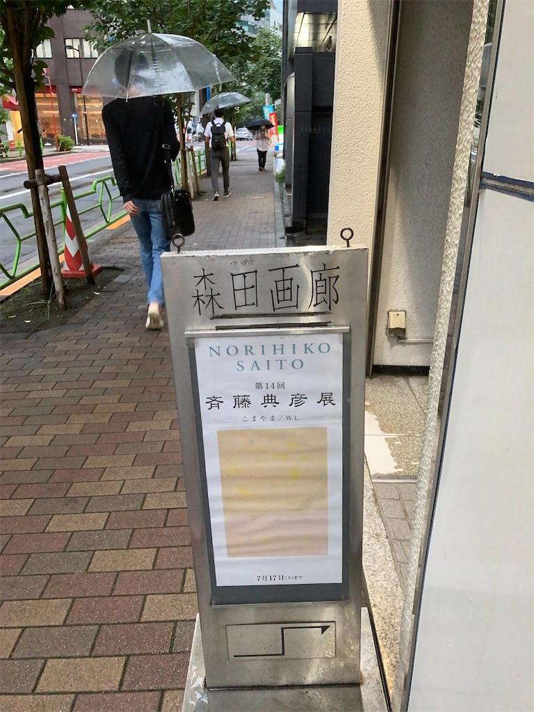f:id:bar_yamagoya:20210720214258j:image
