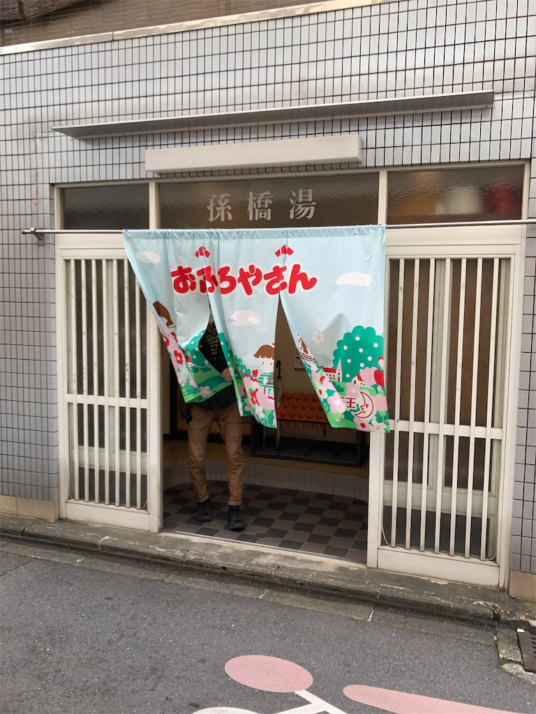 f:id:bar_yamagoya:20210720215042j:image