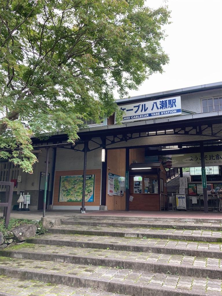 f:id:bar_yamagoya:20210726183246j:image