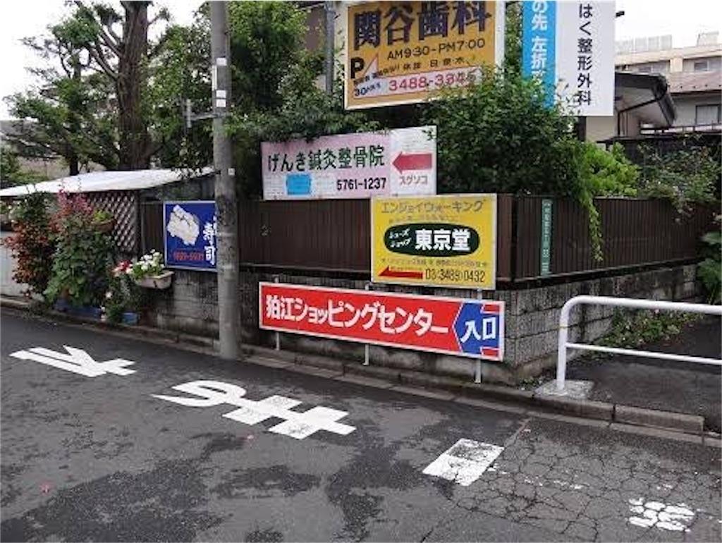 f:id:bar_yamagoya:20210730223820j:image