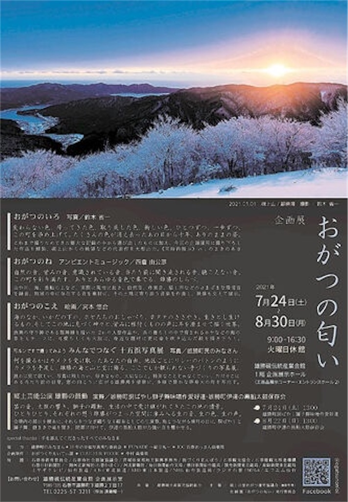 f:id:bar_yamagoya:20210805085139j:image