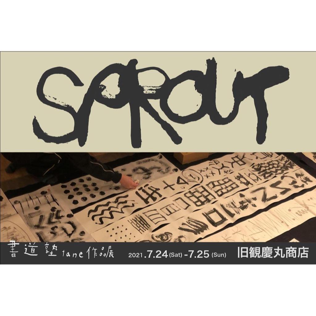 f:id:bar_yamagoya:20210805085315j:image