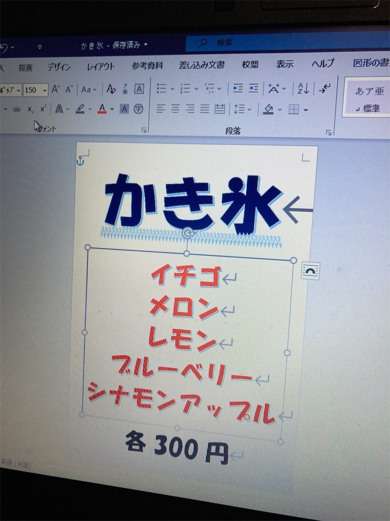 f:id:bar_yamagoya:20210805185615j:image