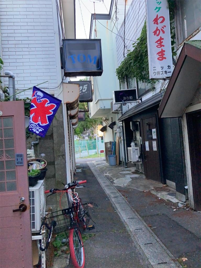 f:id:bar_yamagoya:20210810201827j:image